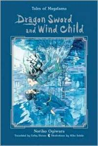 Dragon Sword and Wind Child (Tales of the Magatama)