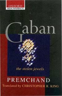 GABAN (OIP)