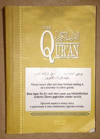 The Quran (Arabic Text with Corresponding English Meaning) 6 X 4 5 INCH  (Arabic Text with Corresponding English Meanings) by n/a - Paperback - from