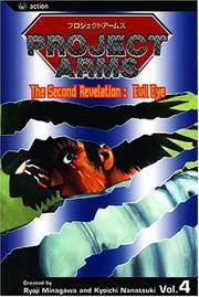 Project Arms, Vol. 4: The Second Revelation: Evil Eye