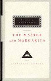 image of The Master and Margarita (Everyman's Library Classics)