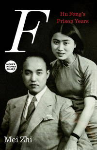 F: Hu Fengs Prison Years