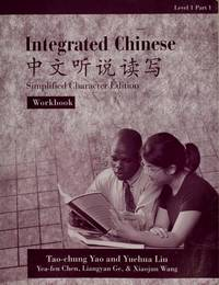 Integrated Chinese, Level 1, Part 1: Character Workbook (Simplified Character Edition)