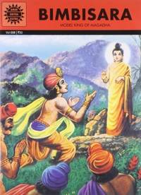 image of Bimbisara: Model King of Magadha (Vol. 688)