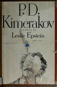 P. D. Kimerakov