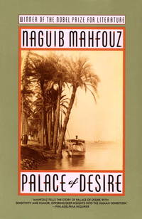 Palace of Desire (Cairo Trilogy II).