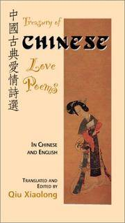 Treasury of Chinese Love Poems