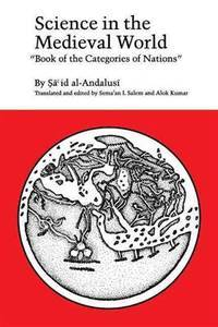 Science in Medieval World: Book of the Categories of Nations