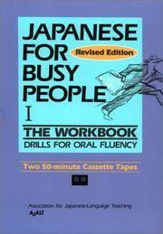 ISBN:9784770017697