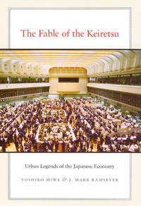 The Fable of the Keiretsu: Urban Legends of the Japanese Economy
