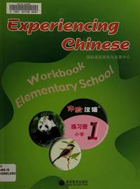 Experiencing Chinese - Elementary School Workbook 1A (English and Chinese Edition)