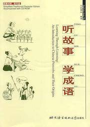 Learning Through Listening: An Introduction to Chinese Proverbs and Their Origins (English and...