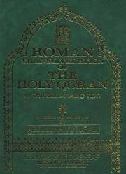 image of The Holy Quran: Transliteration in Roman Script with Arabic Text and English Translation