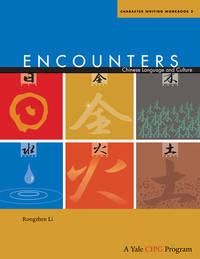 ENCOUNTERS:CHINESE LANG....-WORKBOOK 2