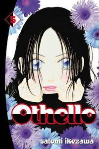 Othello Vol (v. 5)(Chinese Edition)