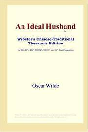 image of An Ideal Husband (Webster's Chinese-Traditional Thesaurus Edition)