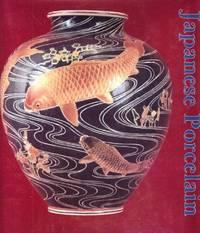 JAPANESE PORCELAIN 1800- 1950