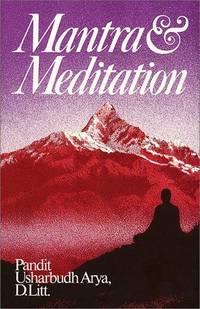 Mantra & Meditation : Superconscious Meditation, Volume 2, Volume II
