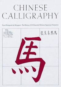 Chinese Calligraphy: From Pictograph to Ideogram: The History of 214 Essential Chinese/Japanese...