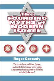 image of The Founding Myths of Modern Israel