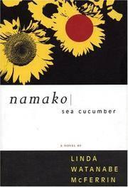 Namako