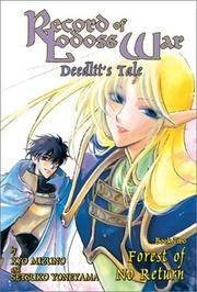 Record of Lodoss War Deedlit\'s Tale Book Two Forest of No Return