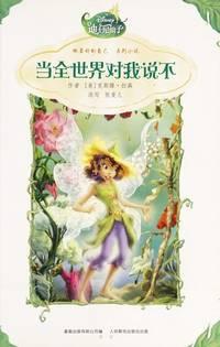 JiaoL Fractal Flower White Blue Leather Passport Holder Cover Case Travel One Pocket