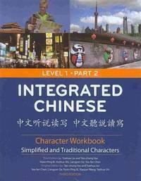 INTG.CHINESE LEV.1 PT.2 SIMP.-CHAR.WKBK