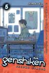 image of Genshiken: Second Season 5
