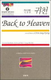 Back to Heaven: Selected Poems of Ch'on Sang Pyong, English Language Edition (Cornell East...