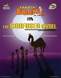 C.B. In the Confused Camel, Vol. 73
