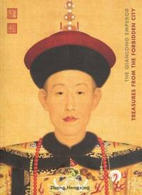The Qianlong Emperor: Treasures from the Forbidden City