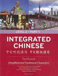 image of Integrated Chinese [Zhong Wen Ting Shuo du Xie]
