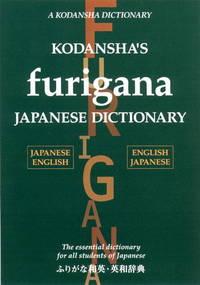 ISBN:9784770024800