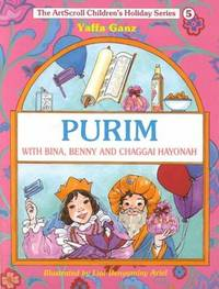Purim With Bina, Benny and Chaggai Hayonah