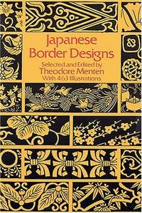 Japanese Border Designs (Dover Pictorial Archive Series)