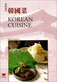 KOREAN CUISINE : English and Chinese Text by  Editor) Young Sook Choi; (Su-Huei Huang - Paperback - First Edition, First  Printing - 2001 - from 100 POCKETS and Biblio.com