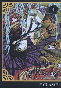 image of XXXHOLIC [KCDX] Vol. 4 (XXX Horikku) (in Japanese)