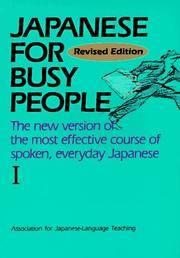 ISBN:9784770018823