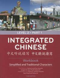 image of Integrated Chinese: Level 2, Part 1 Workbook (Simplified and Traditional Character, 3rd Edition) (Chinese and English Edition)