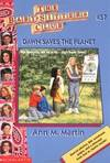 image of Dawn Saves the Planet: Baby-Sitters Club, No.57