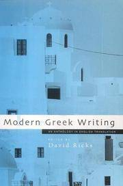 Modern Greek Writing : An Anthology in English Translation