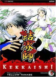 Kekkaishi, Vol. 5