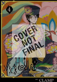 image of xxxHolic: Rei, Volume 4 (xxxHolic: Rei)