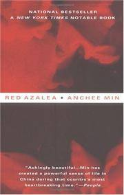 Red Azalea : Berkley Trade Signature Edition