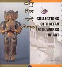 Collections of Tibetan Folk Works of Art