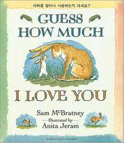 image of Guess How Much I Love You (Korean/English) (Korean Edition) (Korean and English Edition)