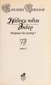 Memoirs of Prince Felix Yusupov