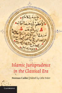 Islamic Jurisprudence in the Classical Era