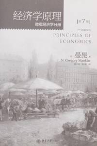 image of Principles Of Economics